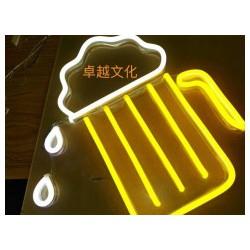 合肥LED霓虹灯-卓越文化性价比高的霓虹灯_你的理想选择