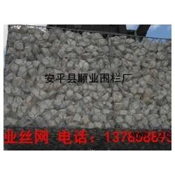 雷诺护垫、包塑镀锌石笼网、石笼网箱