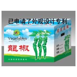 定做蔬菜箱包装-业蔬菜箱定做
