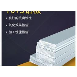 外贸7075_东莞规模的7075铝板供应商当属欧亚金属