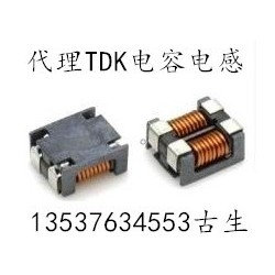 TDK积层电容 TDK贴片电容